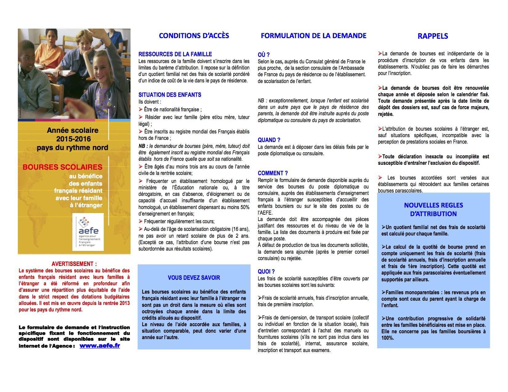 1-2015-2016-1_brochure_bourses_scolaires